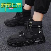 新品上市马丁靴男英伦百搭加绒保暖休闲工装棉靴子男士高帮鞋冬季男靴 2800 沙色