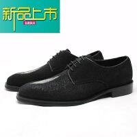 新品上市意大利时尚珍珠鱼男鞋商务正装皮鞋男手工鞋固异男士潮鞋德比鞋 黑