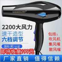 康邦科技KB8809�吹�L�C家用�l廊美�l工具�W生冷�犸L不���l��x子