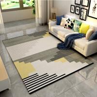 地毯客厅 简约现代茶几垫家用沙发几何美式长方形可机洗