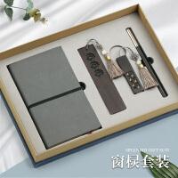 仓央嘉措诗词古风中国风书签创意 复古古典手绘卡片