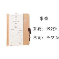 牛皮纸空白速写本子 365天带锁笔记本子 一年一期手账计划本