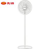 先锋(Singfun)电风扇落地扇家用静音节能风扇一机三用电扇9叶专利扇DLD-D17Pro