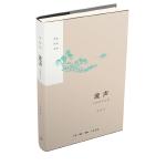 流声――李浩作品系列