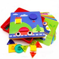 宝宝几何拼图大号大拼块儿童早教拼插积木玩具