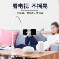 懒人手机支架手机架平板床头桌面通用加长ipad螺旋夹子三脚架床上