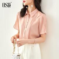【2件1.5折价:169元】OSA欧莎2021新款夏季设计感小众短袖短袖职业衬衣衬衫女