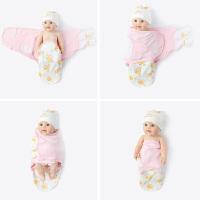 睡袋包巾裹布用品 襁褓抱被0-3个月婴儿包被四季棉