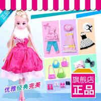 乐吉儿洋芭比娃娃梦幻衣橱套装大礼盒2015公主女孩玩具H30B