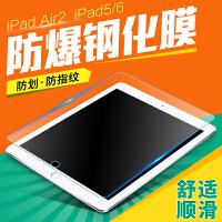 ipad air2钢化膜ipad5/6贴膜适用于苹果mini2/3/4平板air1全屏玻璃 iPad 2/3/4【升级