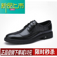 新品上市撤柜18秋冬商务正装男鞋真皮鞋男鞋休闲皮鞋83057