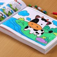 幼儿童画画书涂色本2-3-6岁宝宝学画画涂鸦本幼儿园填色本绘画册