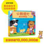 新版 小熊很忙 第2辑:欢乐农场日,Benji Davies,中信出版社,9787508696225