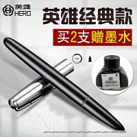 英雄616钢笔正品学生用书写练字办公复古成人刚笔硬笔书法墨水笔