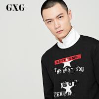 【GXG过年不打烊】GXG男装 秋季男士时尚都市青年黑色长袖圆领套头毛衫针织衫男