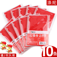 晨光文具红领巾纯棉标准款小学生1-3年级大号小号涤纶棉布打结不缩水儿童防皱1米高年级1.2米丝绸