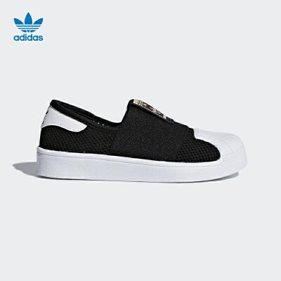 阿迪达斯男童女童三叶草网眼休闲鞋 DB0924一号黑/白