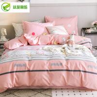 公主风床上四件套棉被套床单三件套少女1.2m1.5米1.8床品套件冬y