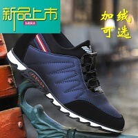 新品上市秋冬季韩版百搭休闲鞋加绒棉鞋男内增高6cm潮鞋男士运动鞋子保暖