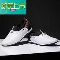 新品上市19春秋新款皮鞋男商务正装英伦韩版内增高软底一脚蹬男士休闲鞋 白色 单鞋