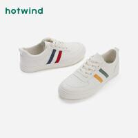 热风2021年春季新款男士时尚小白鞋休闲鞋H14M1571
