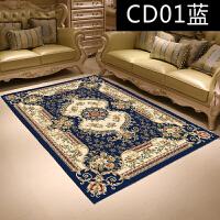 欧式简约现代家用沙发地毯客厅美式长方形床边地毯卧室中式茶几垫k