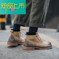 新品上市冬季马丁靴男高帮英伦真皮字母沙漠工装靴潮男靴子学生短靴马丁鞋
