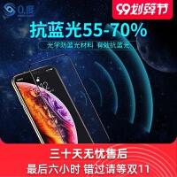 苹果11钢化膜iphone11贴膜抗蓝光高清防爆膜全屏覆盖苹果x钢化膜