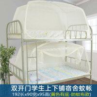 蒙古包蚊帐 三开门1.5米1.8m床双人家用加密加厚支架1.22018