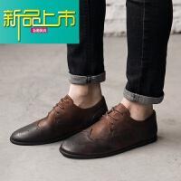 新品上市日系复古透气小皮鞋男 春夏新款百搭平底休闲鞋英伦雕花男士板鞋