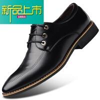 新品上市皮鞋男韩版18新款商务正装休闲男鞋青年系带尖头潮流百搭男鞋21