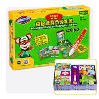 正品红袋鼠 点读笔二合一礼盒(动物园、我的家) 早教益智儿童绘本拼图玩具