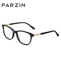 帕森板材眼镜框女 眼镜 时尚全框平光镜 可配近视眼镜男 56001A