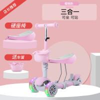 小孩儿童滑板车三合一2岁宝宝滑滑车扭扭车手推可坐可折叠