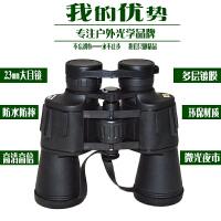 种兵双筒望远镜高清高倍非红外夜视狙击瞄准人体透视手机用