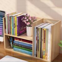 书架 简易简约组合桌上儿童桌面小书架置物架办公室收纳架省空间迷你多功能书架