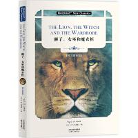 狮子、女巫和魔衣柜(英文朗读版)