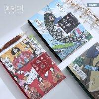 【领�涣⒓�30元】小清新手帐记事本子日程本日式 随身迷你本创意日记笔记本手账本