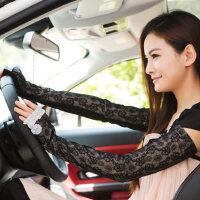 春夏季防晒手套女韩式蕾丝防滑开车自行车长手臂套
