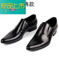 新品上市真皮男士英伦尖头皮鞋套脚懒人鞋大码男鞋正装商务雕花皮鞋德比鞋 黑色 111-51