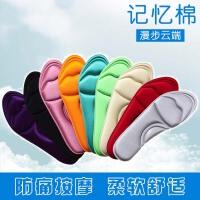 夏季4D高跟鞋垫女减震记忆支撑鞋垫舒适透气运动军训全垫