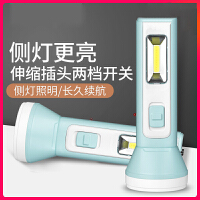 LED手电筒家用充电强光亮应急灯多功能小便携远射户外照明