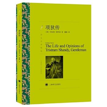 项狄传(pdf+txt+epub+azw3+mobi电子书在线阅读下载)