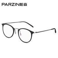帕森眼镜架 男女款复古TR90金属腿眼镜框可配近视 157003
