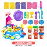 彩泥24色儿童3D橡皮泥太空黏土超轻粘土汉堡机男女孩玩具套装 ArtKids品牌旋转机 玩具套装