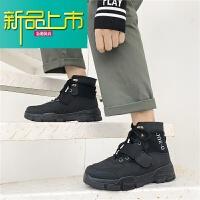 新品上市19春季男士马丁靴韩版潮流工装鞋沙漠英伦百搭潮鞋中高帮鞋