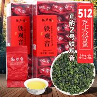 安溪铁观音浓香型兰花香新茶叶秋茶乌龙茶散装512g正味J8458