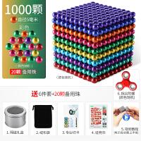 巴克球1000颗3/5MM216磁力棒减压益智魔力磁力球抖音玩具