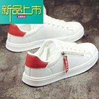 新品上市的鞋子夏季男鞋休闲鞋韩版潮流运动板鞋帆布鞋拉链小白鞋 白红 is 8311