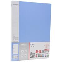 晨光 A4资料夹文件夹弹力夹单强力夹/长押夹/双强力板夹+插页袋